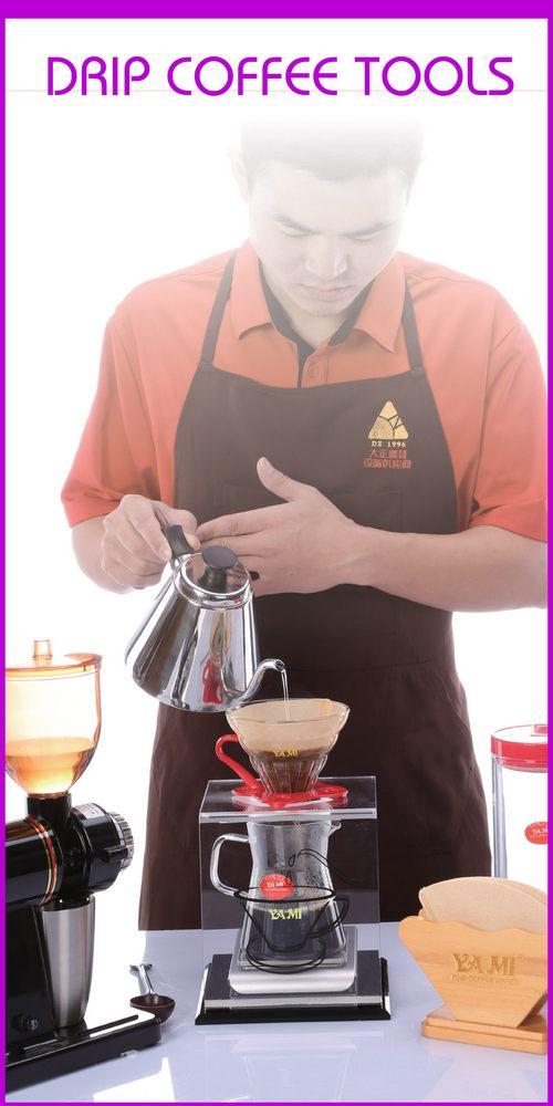 dripper coffee tools1