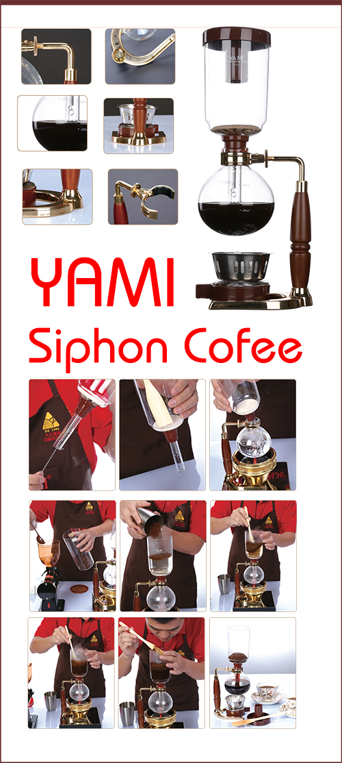 yami coffee syphon