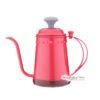 Bình Rót Cafe Yami Màu Đỏ YM8052G 700CC