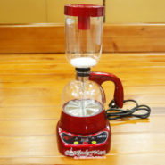 Syphon Coffee Brewer Đỏ - DC3513
