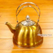 Bình Trà 1,5 lít BI2188 - Tea Maker 9