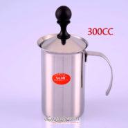 Bình Tạo Bọt Sữa YAMI 300cc - YM6850