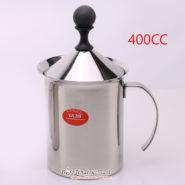 Bình Tạo Bọt Sữa YAMI 400cc - YM6852