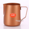 Ca Đánh Sữa YaMi 300ml Màu Đồng - Teflon milk pitcher 6886