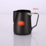 Ca Đánh Sữa YaMi 300ml Màu Đen - Teflon milk pitcher