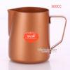 Ca Đánh Sữa YaMi 600ml Màu Đồng – Teflon milk pitcher