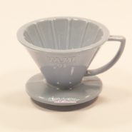 coffee dripper cup V01 04
