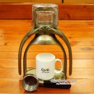 Dụng Cụ Pha Chế Coffee Espresso Bằng Tay Yami - YM0367